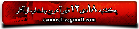http://cgteam.persiangig.com/image/Emza_Arbaeen.png